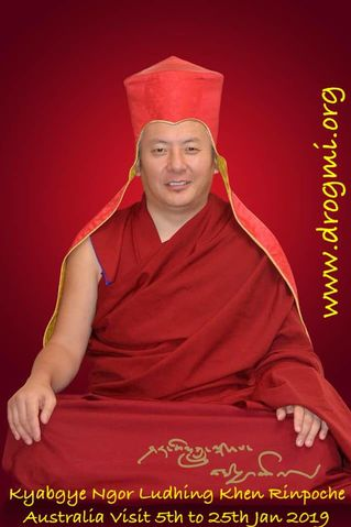 A Message from Khenpo Ngawang Dhamchoe - Drogmi Buddhist